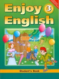 ГДЗ Английский язык ENJOY ENGLISH 3 класс Учебник Биболетова М.З., Денисенко О.А., Трубанева Н.Н., 2014