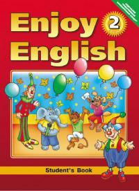 ГДЗ Английский язык ENJOY ENGLISH 2 класс Учебник Биболетова М.З., Денисенко О.А., Трубанева Н.Н., 2012